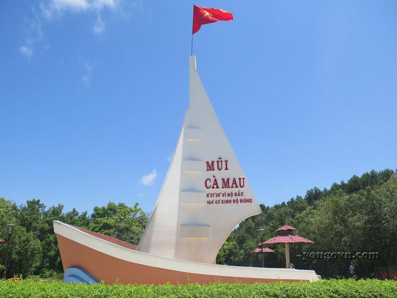 Cà Mau